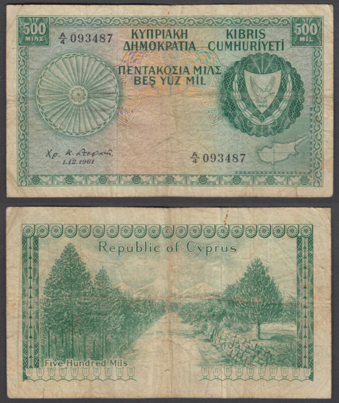 Cyprus 500 Mils 1961 (VG-F) Condition Banknote P-38a
