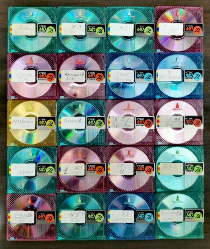 MINIDISC LOT OF 20 USED TDK MD COLOUR 74 MINUTES MINI DISC RECORDABLE