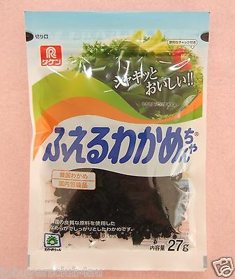 Dried Seaweed Wakame Cut Wakame 27g Japanese Food