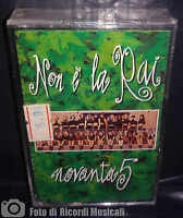 Mc Non E' La Rai Novanta5 (sigillata) 95 Noantacinque È Ambra -  - ebay.it