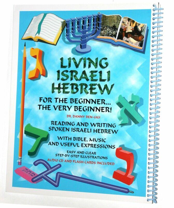 Learn Ancient Hebrew Alphabet Roots Bible Jewish CD & Book Dr. Danny Ben-Gigi