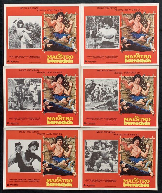 JACKIE CHAN DRUNKEN MASTER UNUSED LOBBY CARD SET OF 6/1978