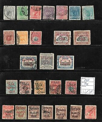 (57599) PERU CLASSIC STAMPS 1909/1916 NICE SELECTION USED UNUSED