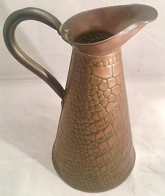 Art Nouveau Copper Jug By JS&S/Joseph Sankey & Sons Lizard Pattern