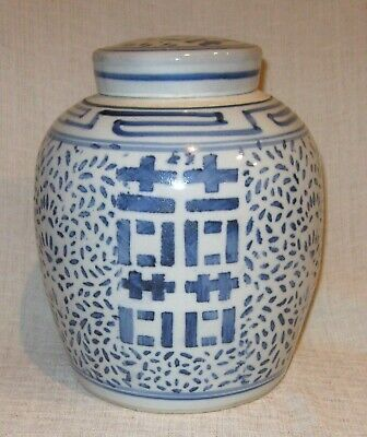 Antique Chinese Export Double Happiness Ginger Jar Vase