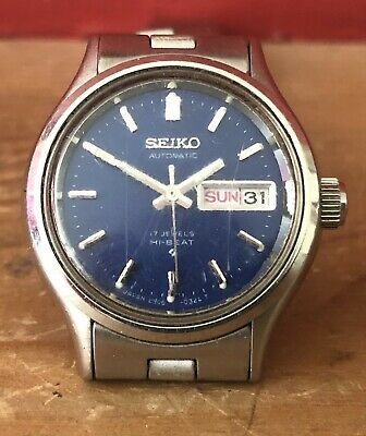 Vintage Seiko Hi-Beat Automatic 17 Jewel Ladies Watch