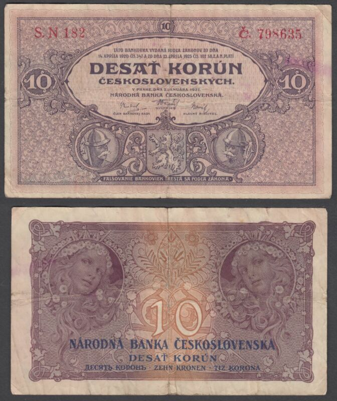 (B62) Czechoslovakia 10 Korun 1927 (F) Condition Banknote P-20a NOT PERFORATED