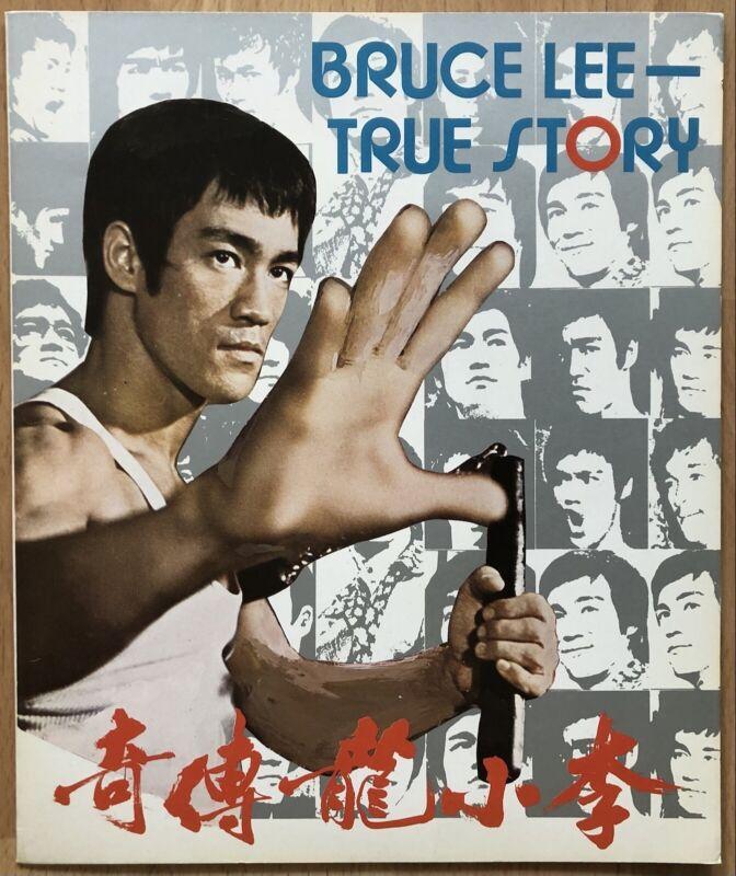BRUCE LEE - TRUE STORY 1976 RARE ORIGINAL HONG KONG PRESSBOOK NEAR MINT