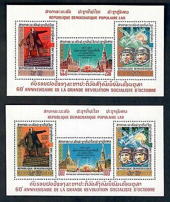 Laos Mint Souvenir Sheet Sc# 291a, 292a  MNH