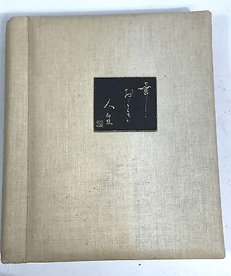Original WWII Japanese Army/Navy Photo Album - 92 Photos