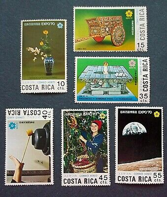 SET OF 2 - 1970 COSTA RICA C504-509- Expo 70 set of 6 stamps -MNH  free shipping