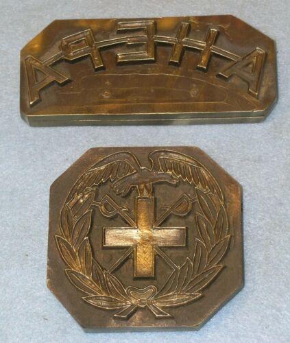 RARE Antique Hellenic AHEPA 2-Pc Brass Print Block for Fez * MC LILLEY  Greek