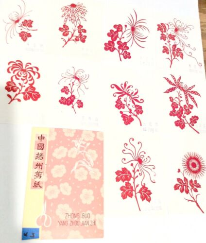 10 Flowers in Red - Chinese Paper Cuts, Vintage, # 3  Folk Art
