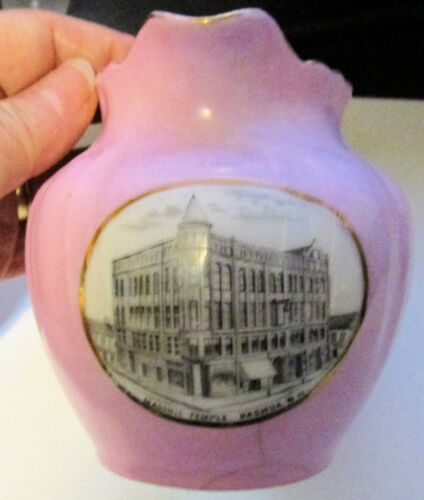 c1890 Nashua, N. H. Masonic Temple Souvenir Milk Pitcher, Made in Germany