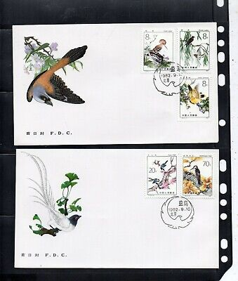 P.R.CHINA  10 SEPT 1982 CHINESE BIRDS  T79  unaddressed