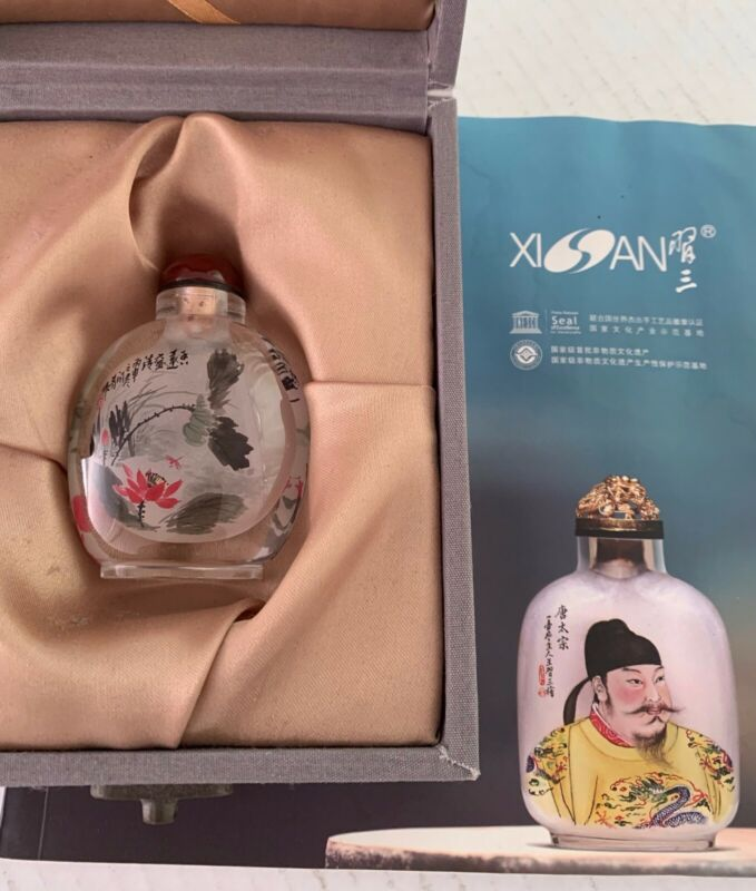 Xisan inside painted snuff bottle/Preowned