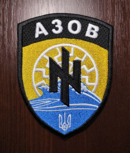 Patch Battalion AZOV National Guard of UKRAINE WAR for DONBASS Abzeichen Ecusson