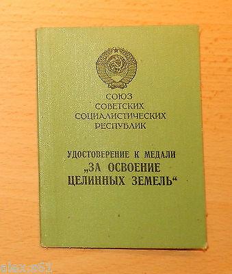 - UdSSR  Urkunde   U21