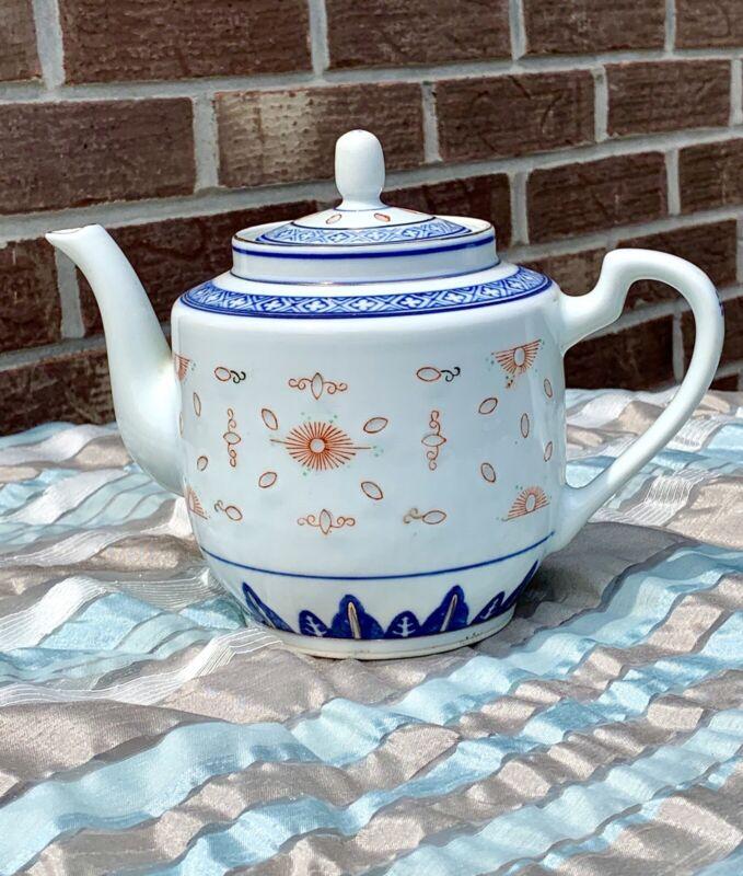 Tea Pot Chinese Porcelain Rice Grain Eyes Patterned Blue Green Red Jingdezhen