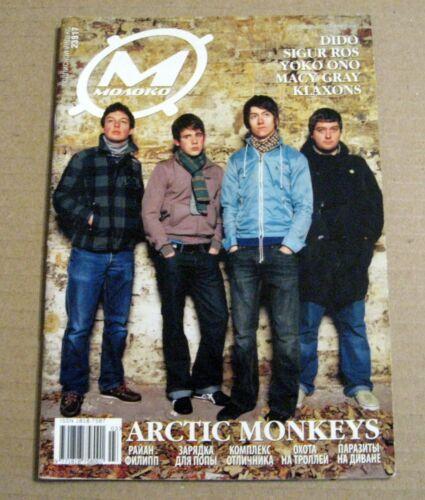 Ukrainian magazine 2007 Arctic Monkeys Dido Macy Gray Rare