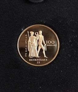 1976 Olympic Certified Gold Proof 100$ Dollar Coin - 22 Karat