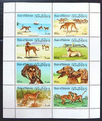 BAHRAIN 1979 Dogs SG249aab U/M NC679