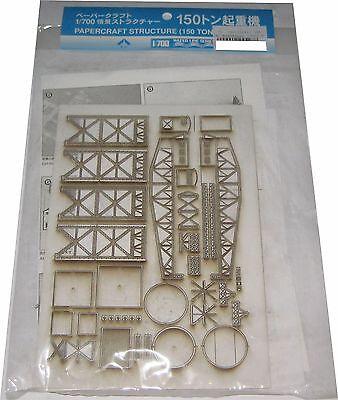 Tamiya 300031541 Papercraft Structure 150 tonnen Werftkran 1:700 Bausatz