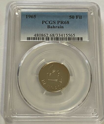 1965 Bahrain 50 Fils - PCGS PR68 - Highest Grade By PCGS - Free Shipping