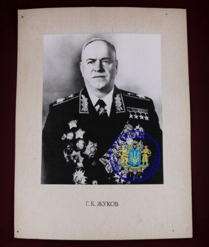 Soviet Russian WWII Victory Marshal USSR Zhukov w order medal PORTRAIT photo BIG