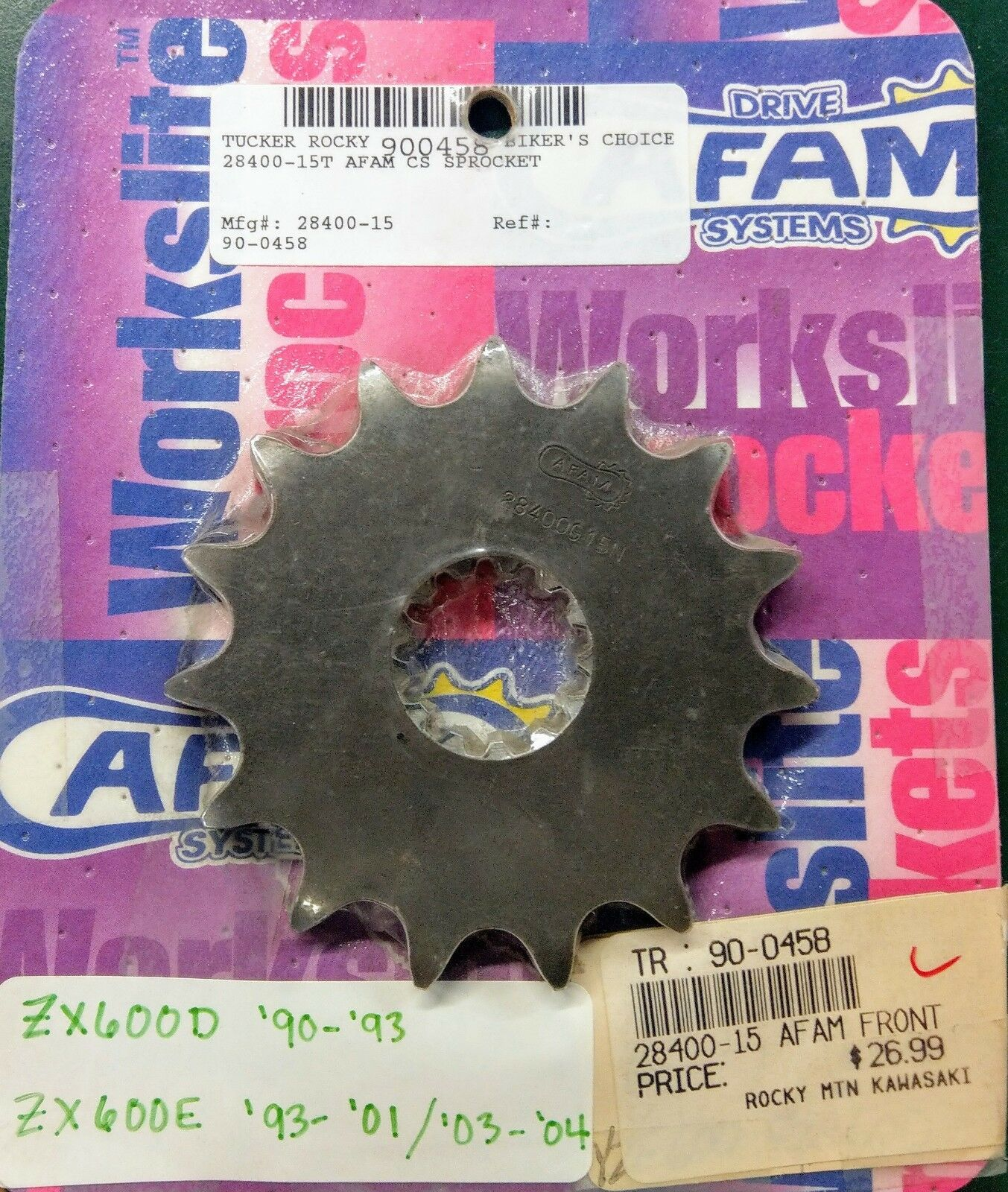 Bikers Choice Front Sprocket 28400-15T