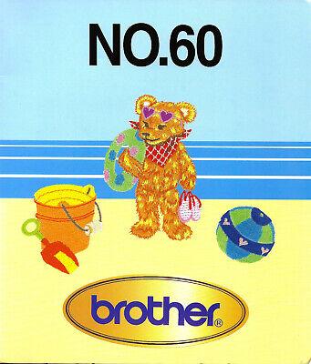 TEDDY BEAR BEACH #60 Embroidery Card for Bern. Deco, Brother, Baby Lock (.pes) Beach Teddy Bear