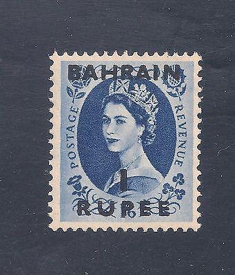 Bahrain #103 VF MNH - 1957 1r on 1sh6p Queen Elizabeth II - SCV $11.50