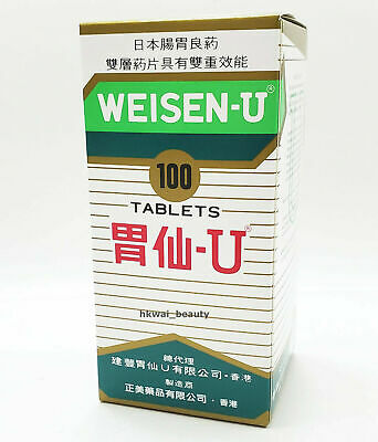 Weisen-U Double Action Stomach Remedy 100 tablet 胃仙U exp:08/2023 US Seller