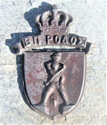 SUPERB VINTAGE ROYAL GREEK NAVY Β.Π. RODOS (RHODES) CAST ALUMINUM PLAQUE 1950