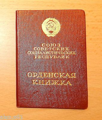 ^^ UdSSR  Urkunde   U20
