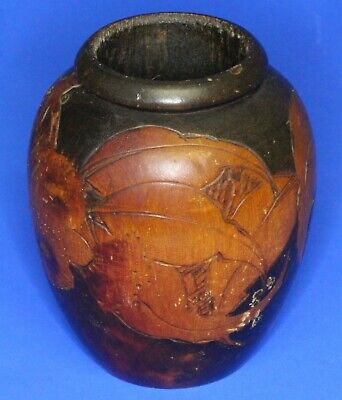 Vintage turned wooden treen vase, leaf floral pattern, H:10cm [21521]