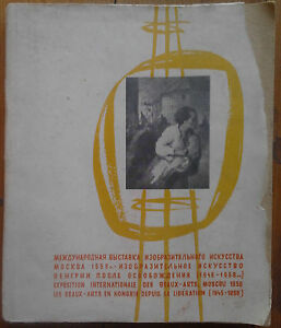 1958-Catalog-of-exhibition-Hungarian-Fine-arts-of-1945-58-Painting-sculpture