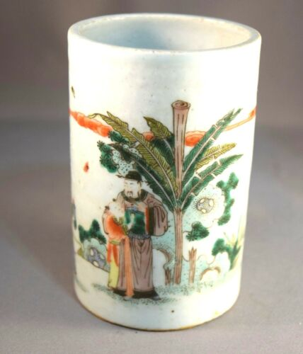 Antique Famille Verte Chinese Brush Pot w/Trees and People! Vivid Colors!