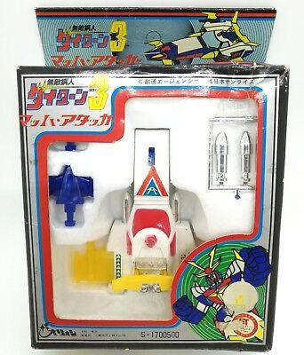 "Used, Daitarn 3 Mini Chogokin Mach Attacker 3.9"" 10cm Orion 1978 Shogun Warriors NIB for sale  Shipping to United States"