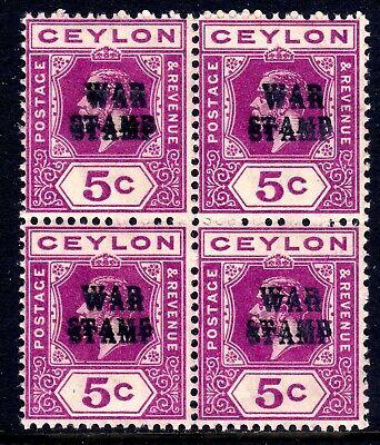 CEYLON 1918-19 WAR STAMP 5c BRIGHT MAGENTA DOUBLE OPT. MNH BLOCK, SG 334b