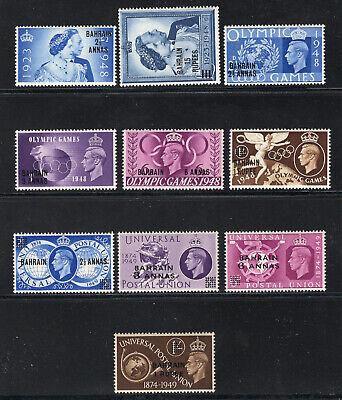 1948-49 Bahrain. SC#62-71. SG#61-70. Mint, Never Hinged, VF.