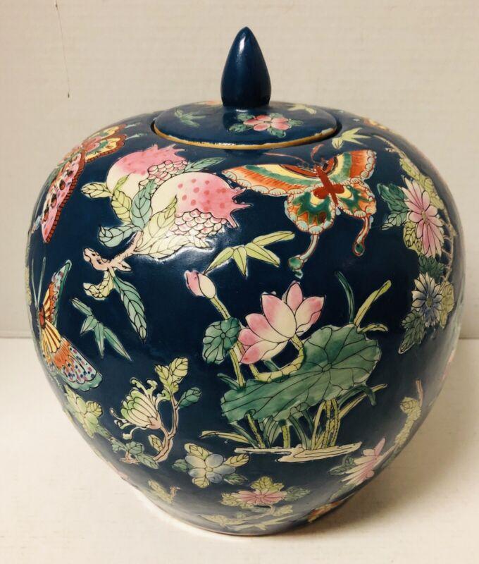 Vintage Chinese Ceramic Ginger Jar Pot w Lid Floral Butterflies Blue Maker Mark