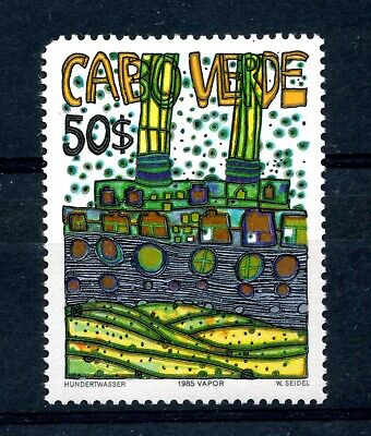 Cape Verde (Cabo Verde) 1985 50E (green ship) MNH single from MS SG MS565