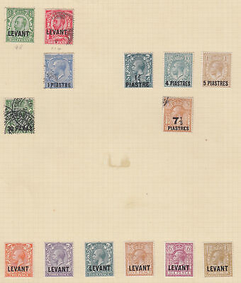 BRITISH LEVANT Collection mint and used on stockpages incl - 32744