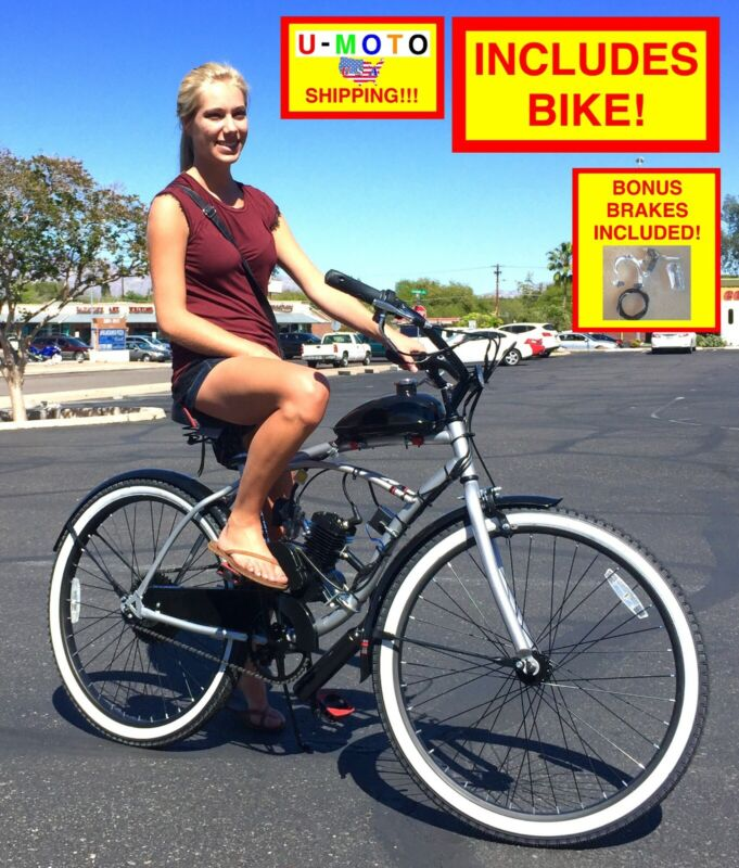 """POWERFUL 2-STROKE 66CC/80CC COMPLETE DIY MOTORIZED BICYCLE KIT WITH 26"""" BIKE!"""