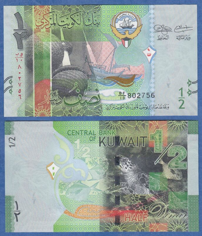 Kuwait 1/2 Half Dinar P 30a (2014) UNC Low Shipping! Combine FREE! (0.50) P-30