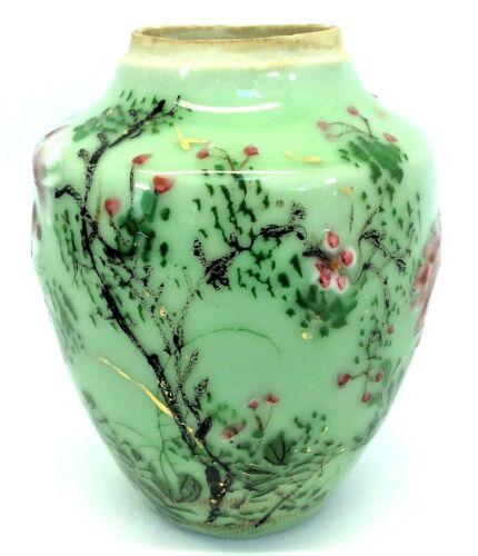 Hand Painted Glazed Porcelain Celadon Emerald Green Vase Chinese Art Ginger Jar