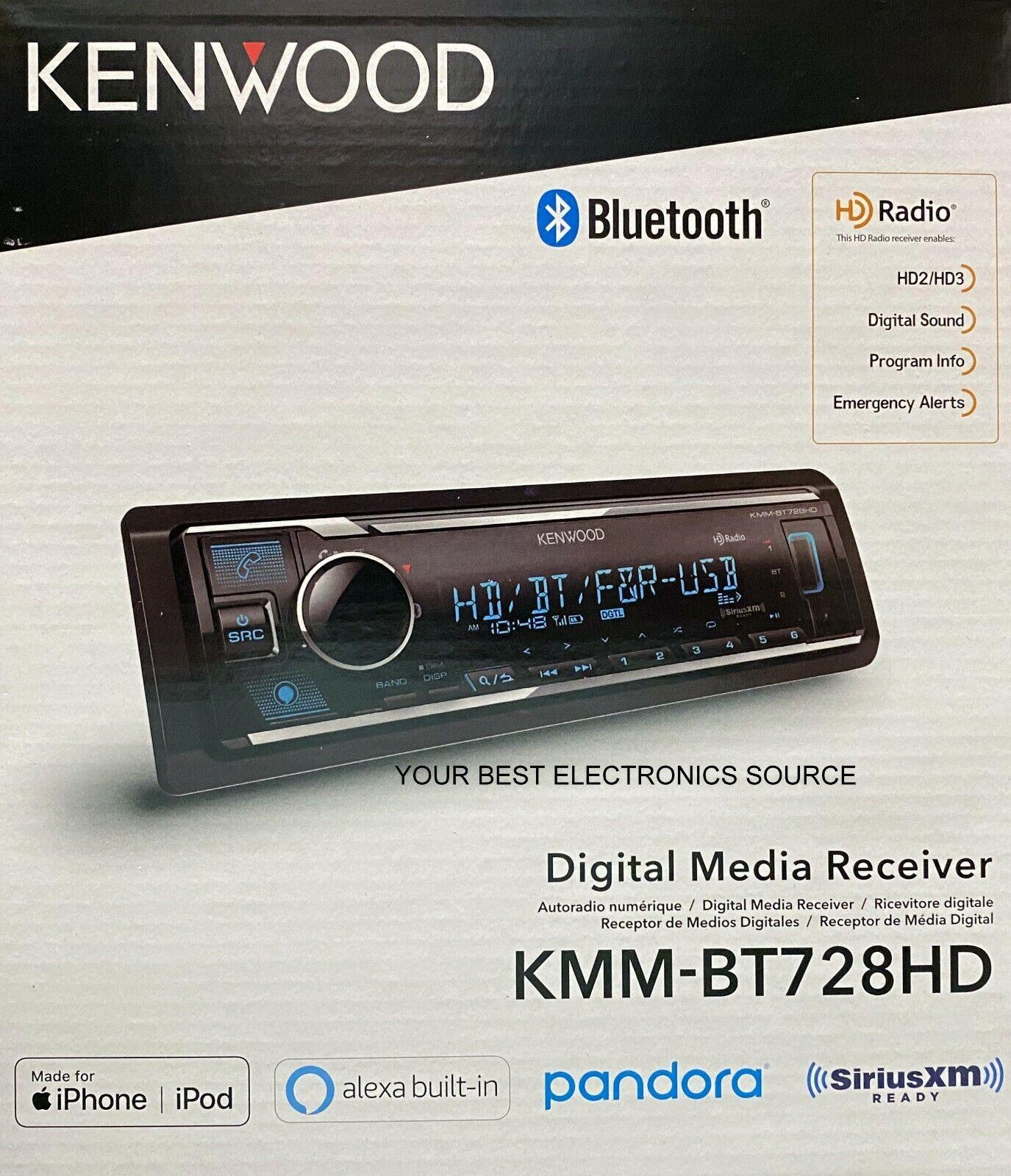 Kenwood KMM-BT728HD Bluetooth Digital Media Receiver Support