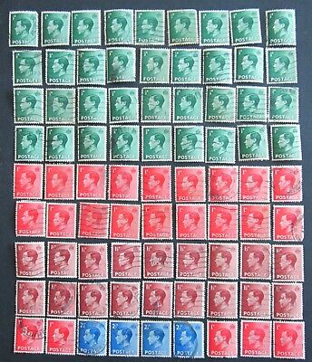 GB EDWARD VIII, SG457-460 SELECTION OF 81 ASSORTED 1936 STAMPS.