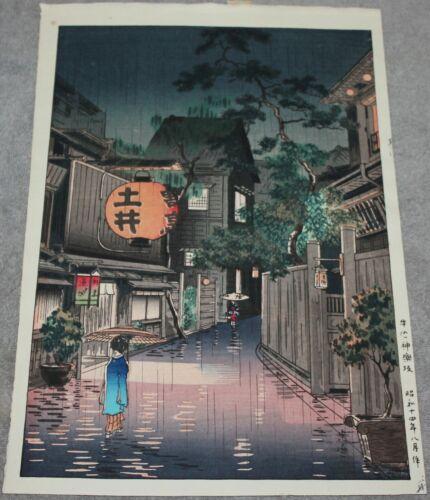"TSUCHIYA KOITSU ""EVENING AT USHIGOME"" ANTIQUE JAPANESE WOODBLOCK PRINT"